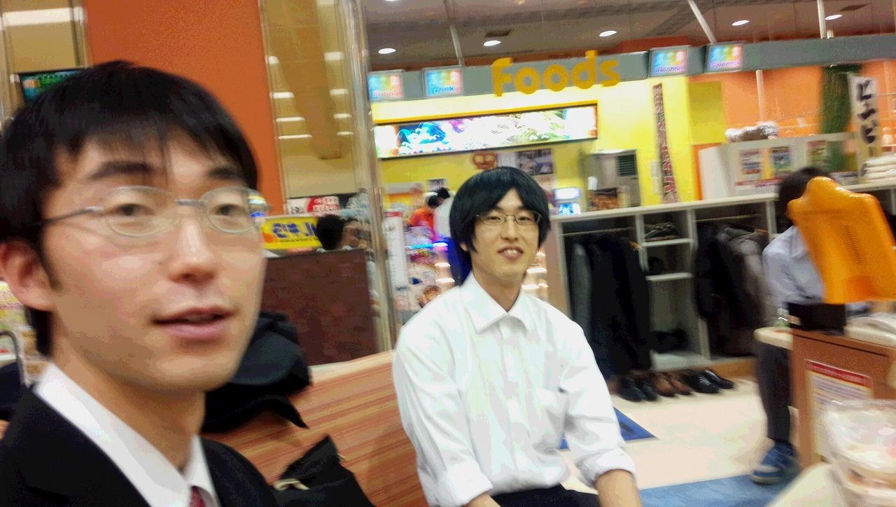 IMG_20150220_191803