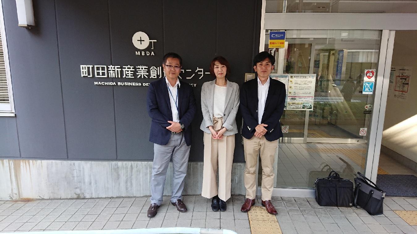 函館市経済部