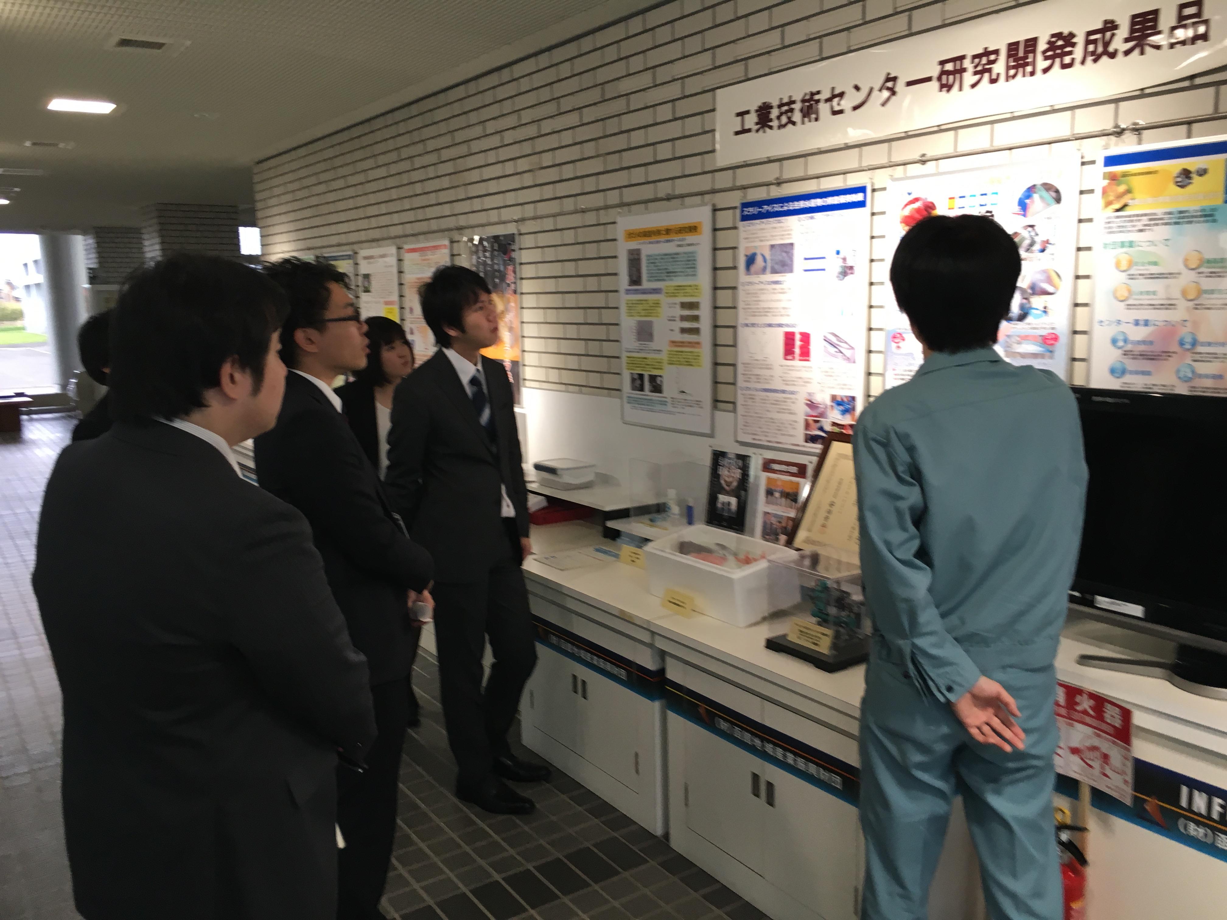 函館工業技術センター2