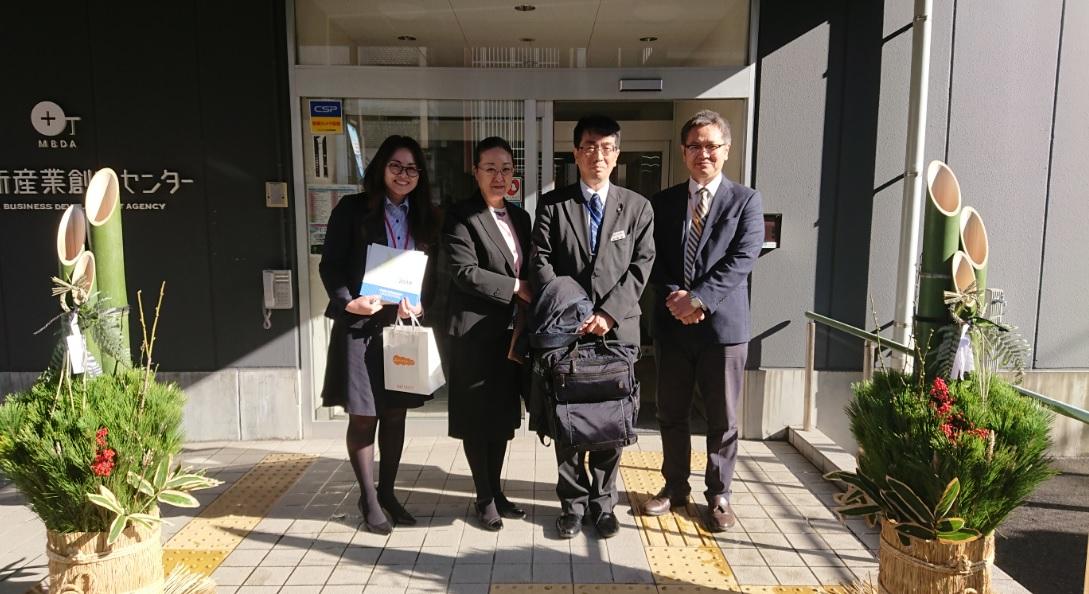 20181226北海道東京事務所2