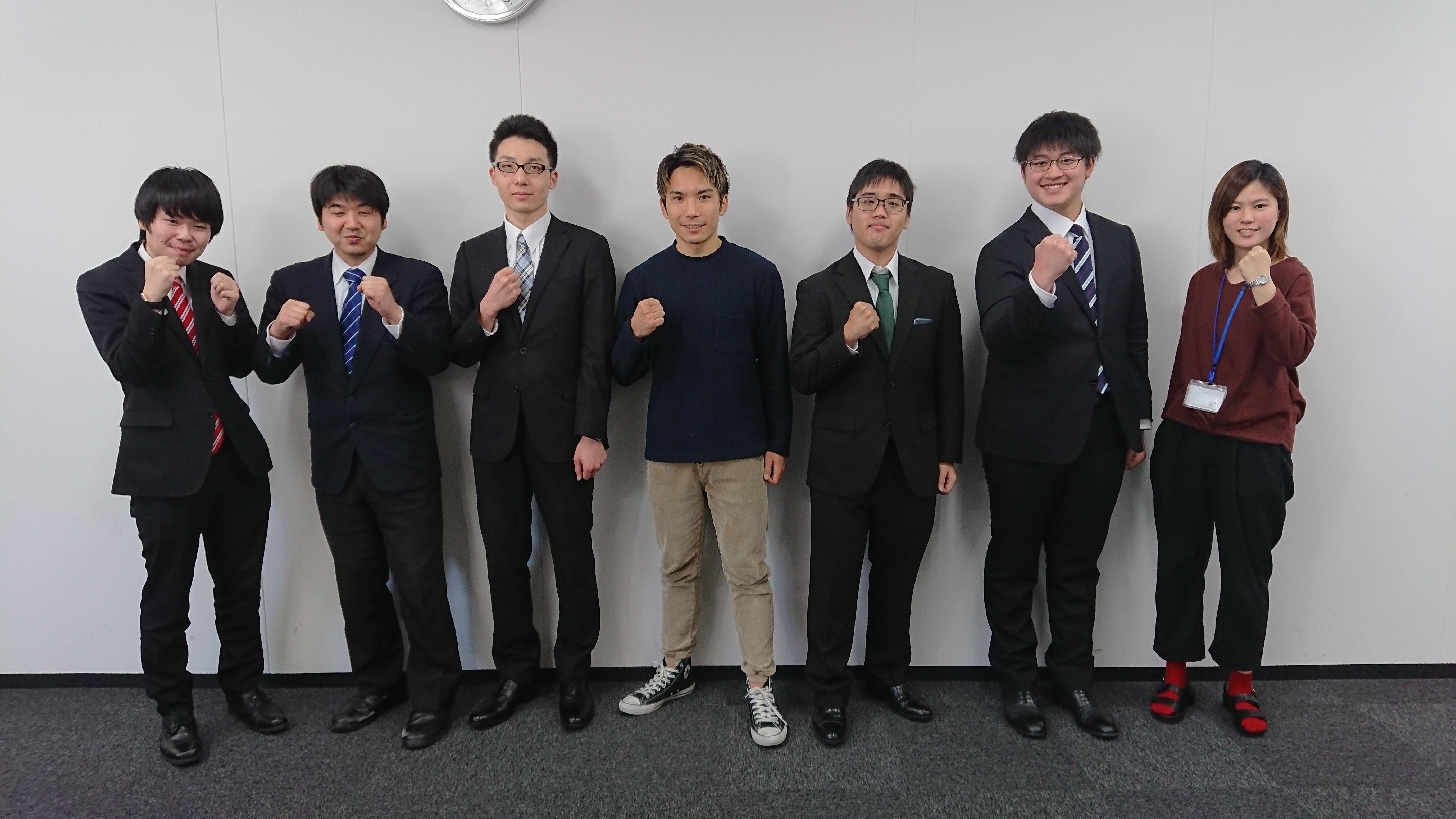 2019内定者研修3