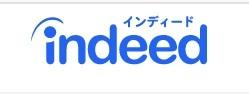 indeed